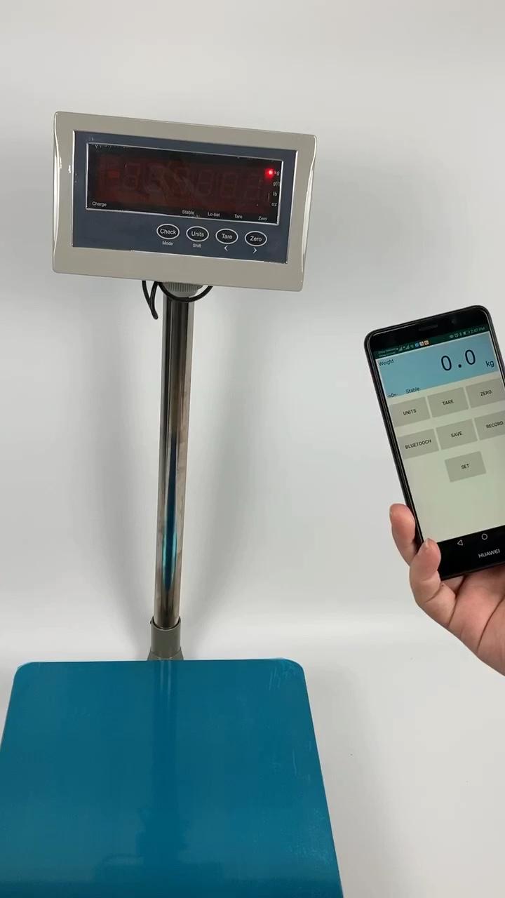 פלטפורמת תעשייתי דיגיטלי אלקטרוני במשקל 500 kg