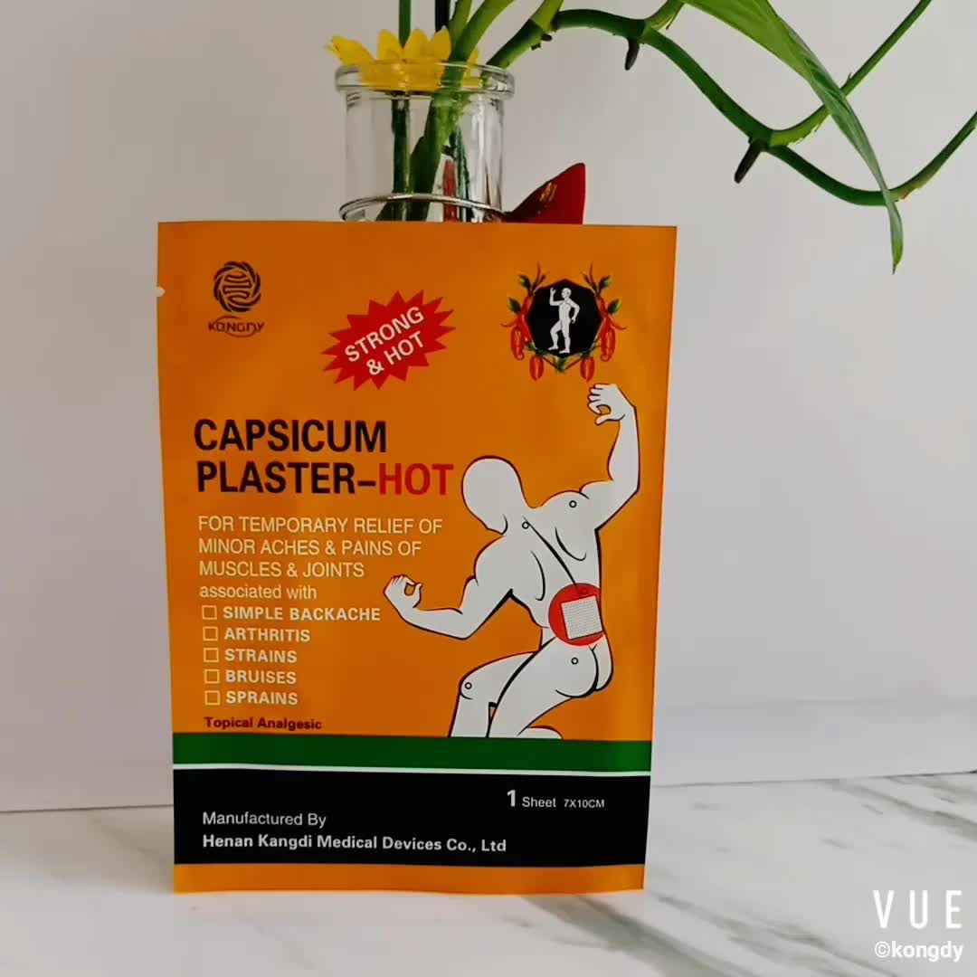 Pain relief surgical first aid plaster OEM/CE