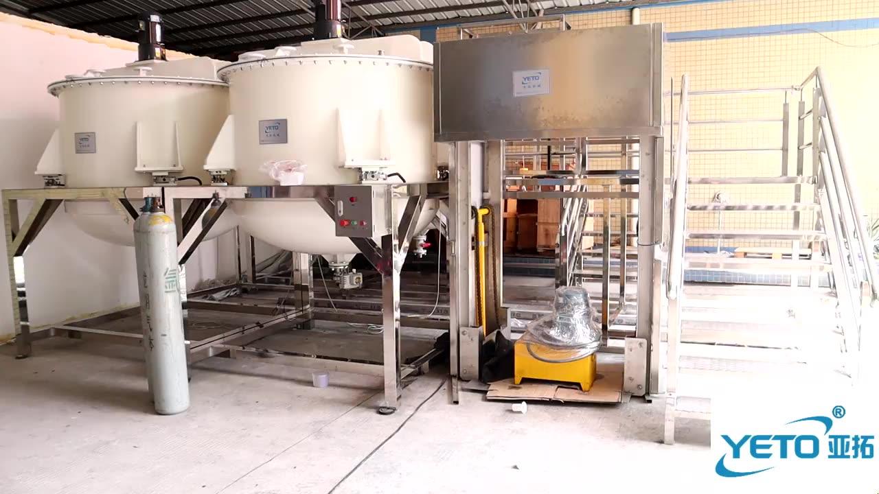 YETO पीपी प्लास्टिक विरोधी संक्षारक तरल पदार्थ मिश्रण उपकरण रासायनिक शौचालय क्लीनर कीटनाशक कीटाणुनाशक मिक्सर टैंक