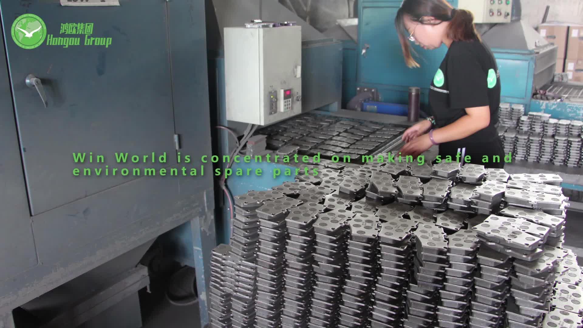 Hoge kwaliteit auto keramische achterrem pad voor Citroen/Fiat/Peugeot FDB1466/D1616/773625 8