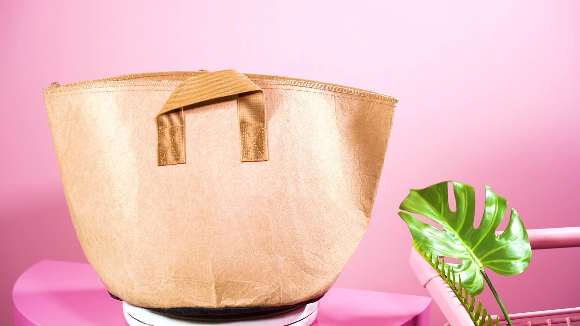 Одежда высшего качества детские плантатор расти сумки