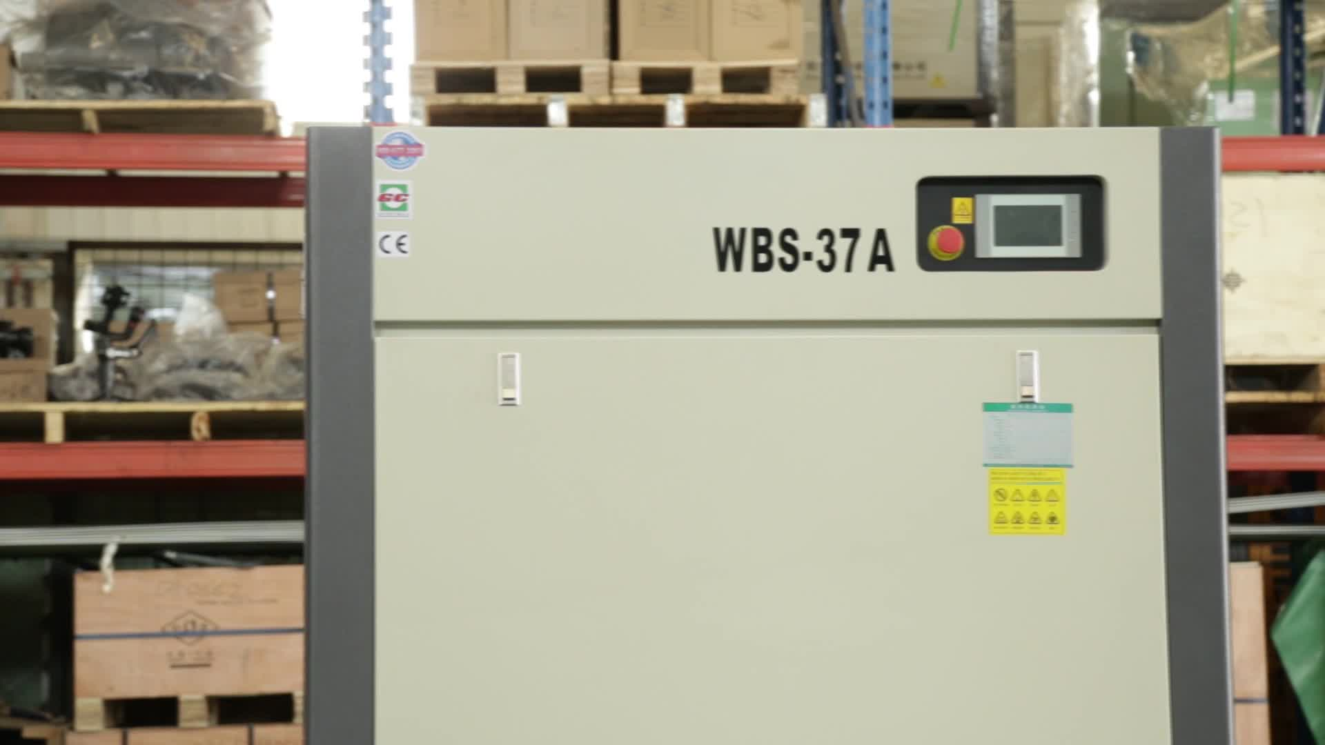 IP54 Industrial 37kw Air Compressor with Centrifugal Fan