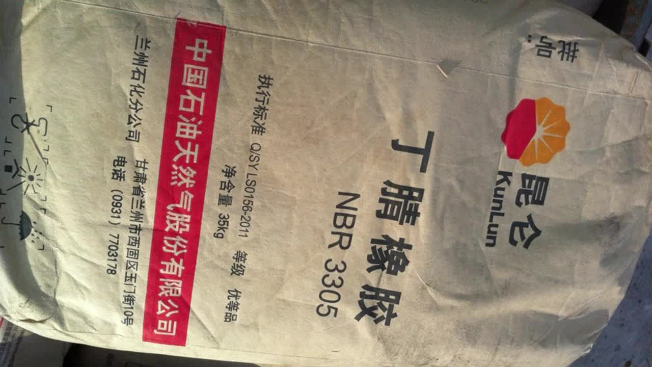 Nitrile Butadiene Rubber NBR 4307 3446 nitrile rubber raw material