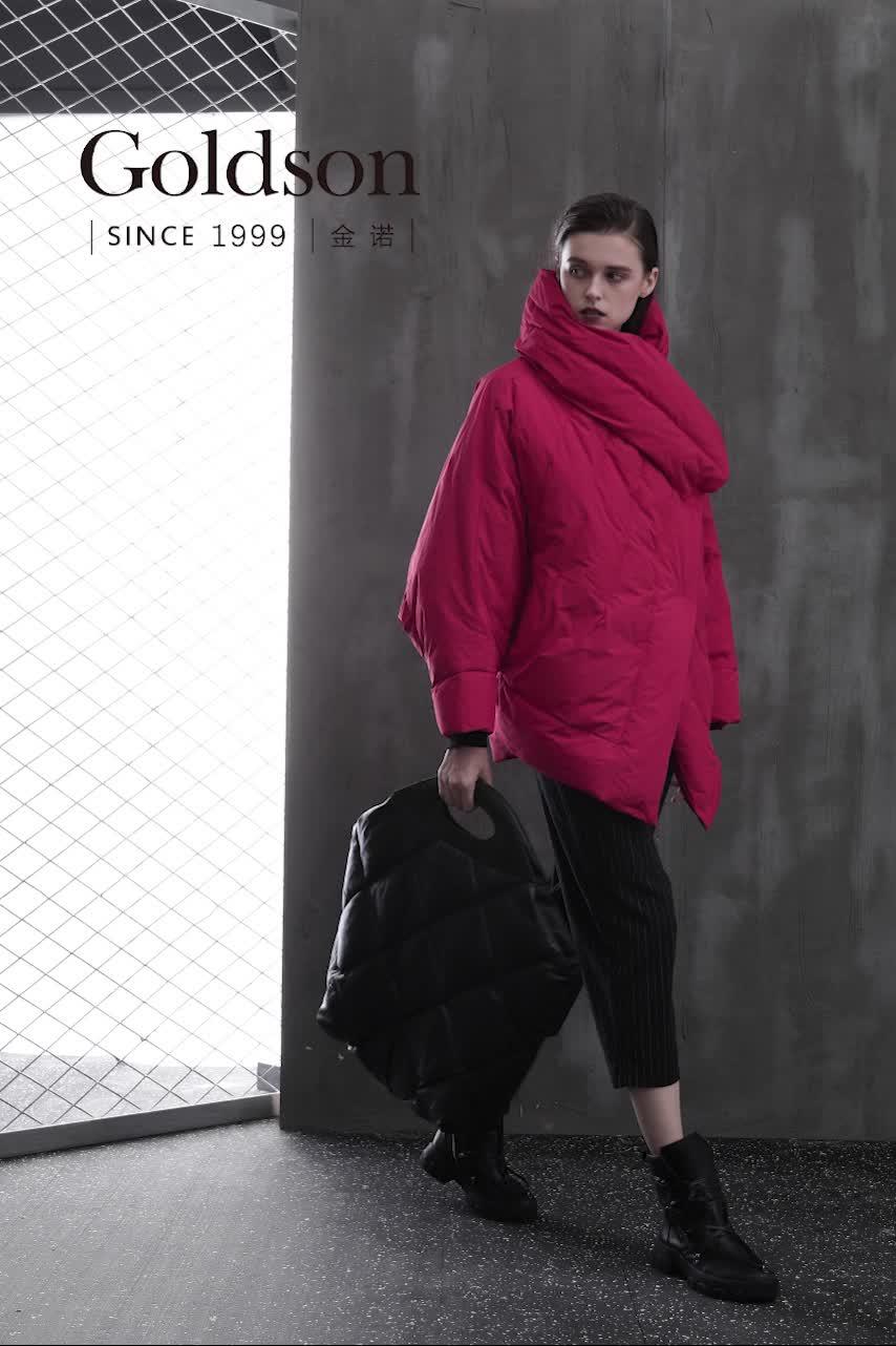 จีนผลิต Casual Lady ใหม่ล่าสุดอินเทรนด์ผู้หญิงฤดูหนาวลงเสื้อ