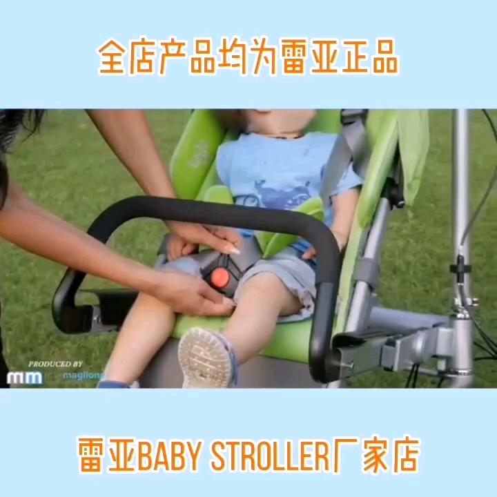 16 inç 3 tekerlekli bisiklet e n e n e n e n e n e n e n e n e n e ebeveyn-çocuk bisikleti açık bisiklet seyahat bisiklet