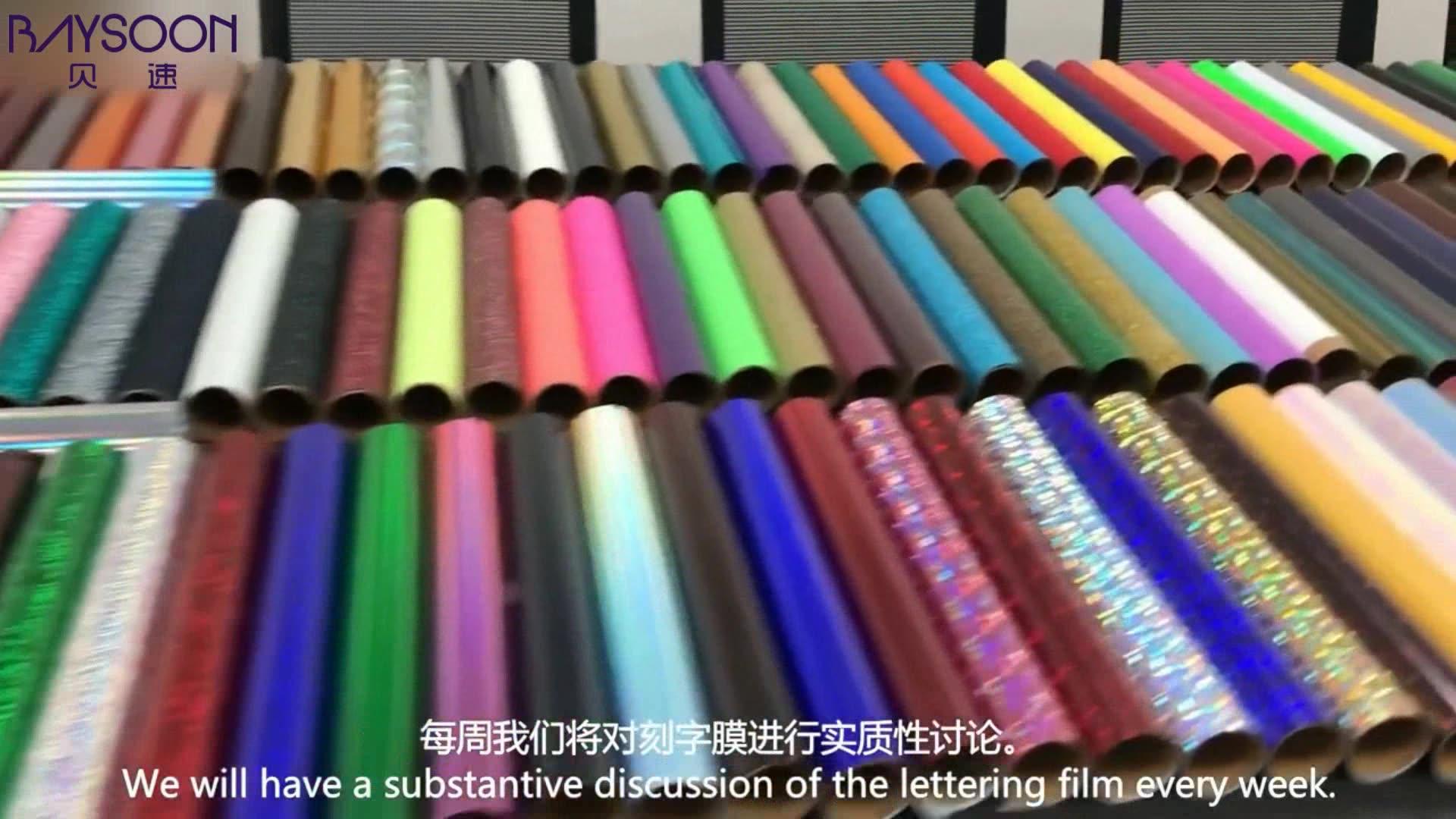 Groothandel Gemakkelijk Weed Zilver Film Textiel Stof Reflecterende Warmteoverdracht Vinyl Voor Kleding