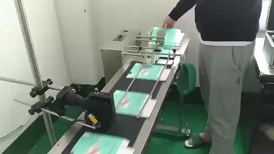 สายการผลิตอัตโนมัติ Inkjet เครื่องพิมพ์ FaceMask เครื่องพิมพ์