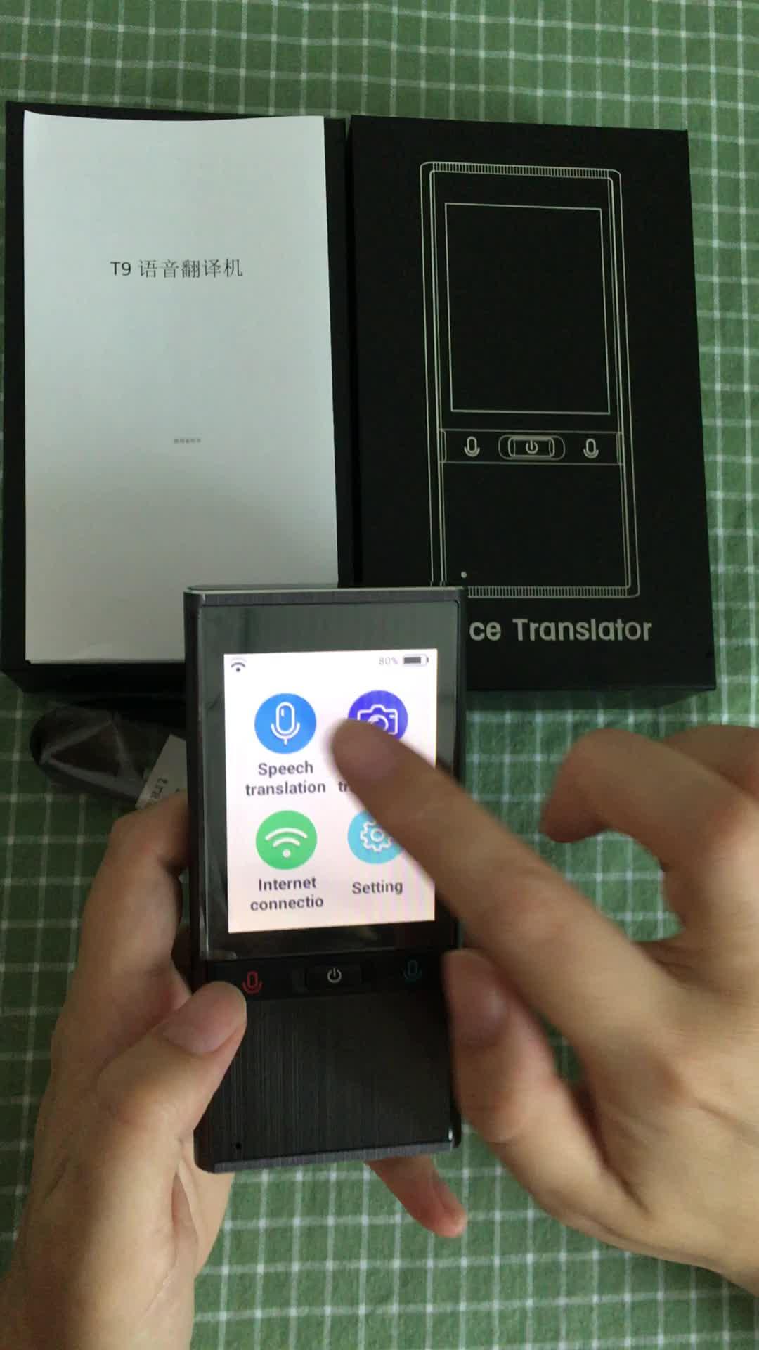 Ses Çevirmeni Akıllı 106 Dil Iki Yönlü WiFi 2.4 inç Dokunmatik ekran desteği Çoklu Dil Serbestçe Çeviri