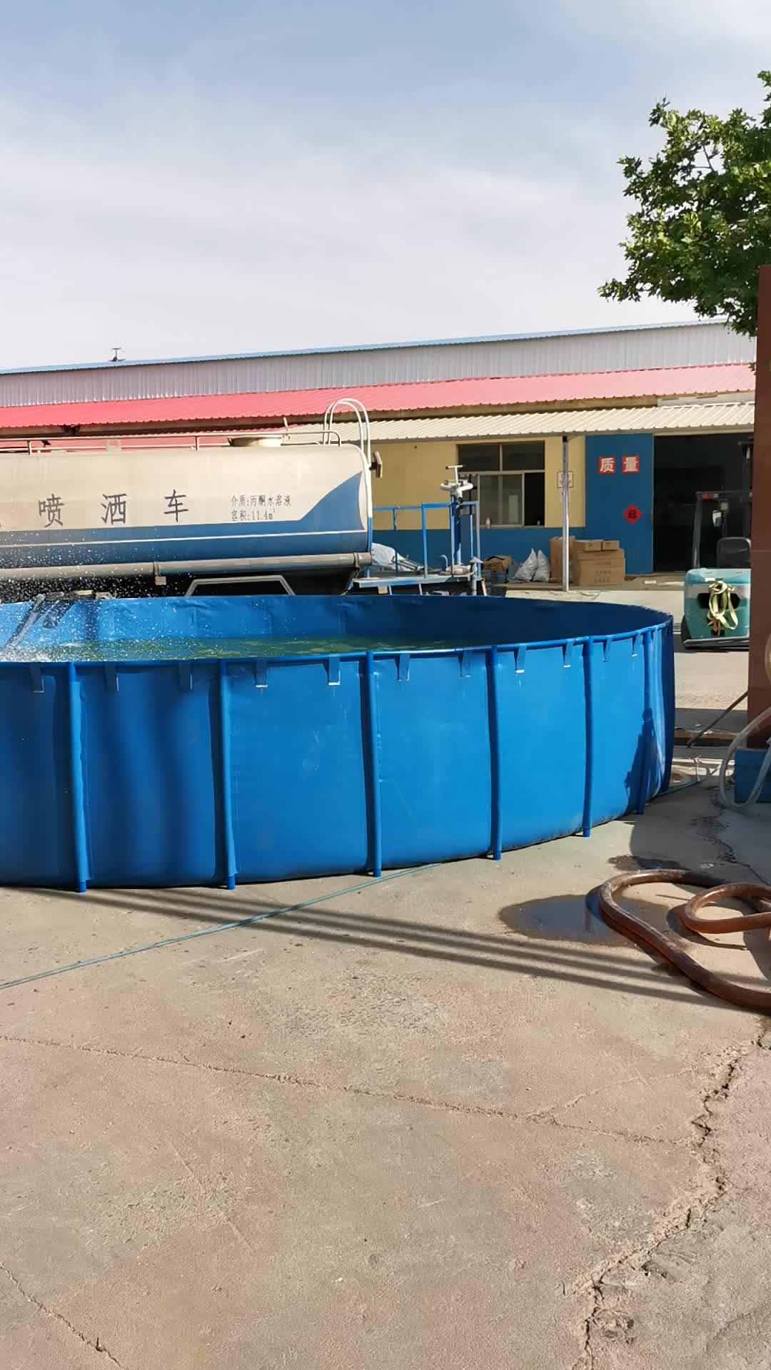 中国工場ホット販売商業biofloc池養殖タンク機器養魚場