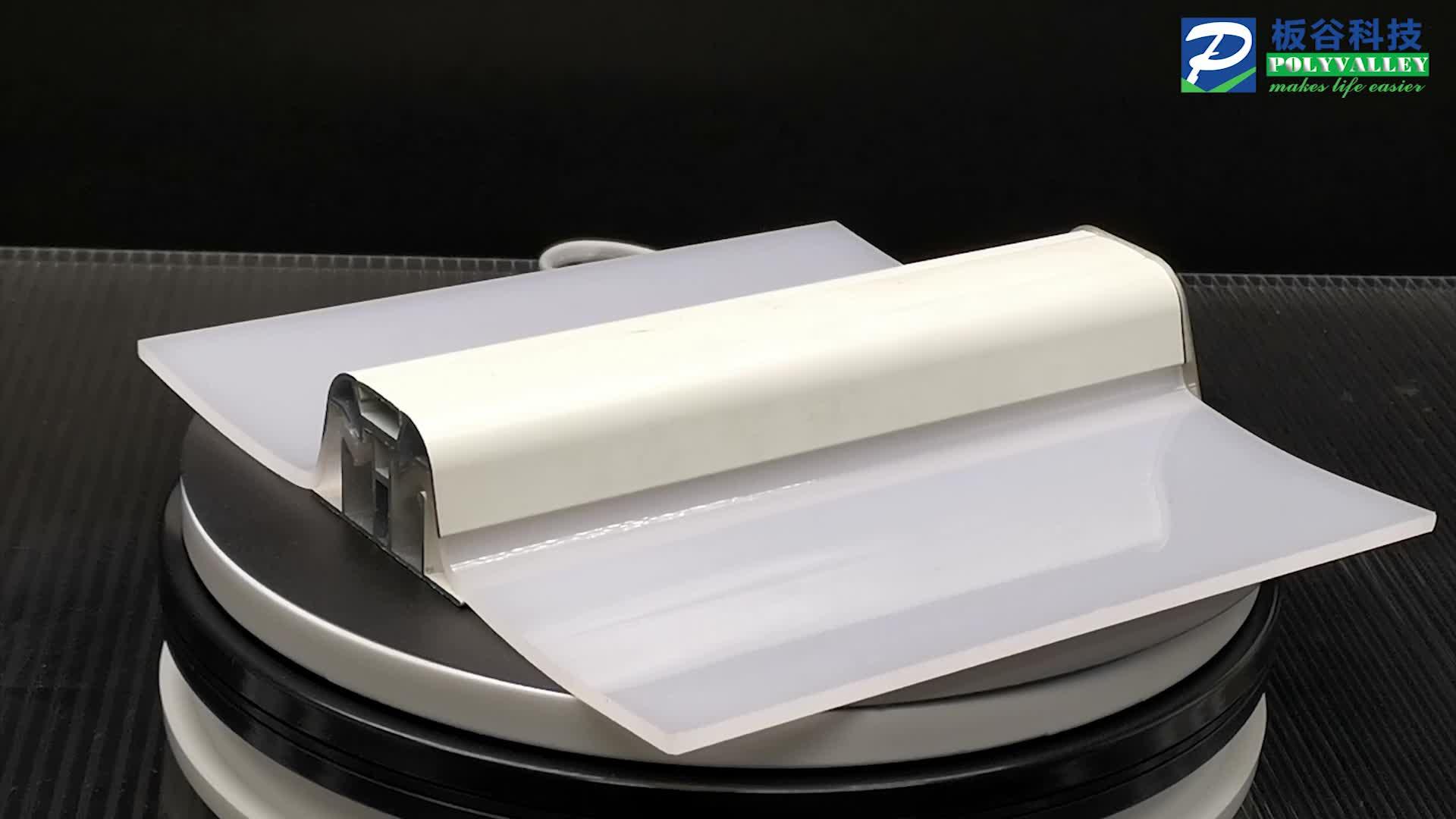 보 네이트 solid sheet, solid U panel 대 한 천공 광