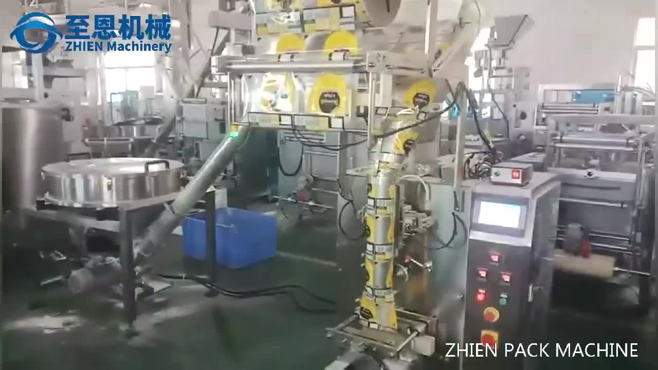 500g Automatic Washing Powder Packaging Machine with form fill seal function