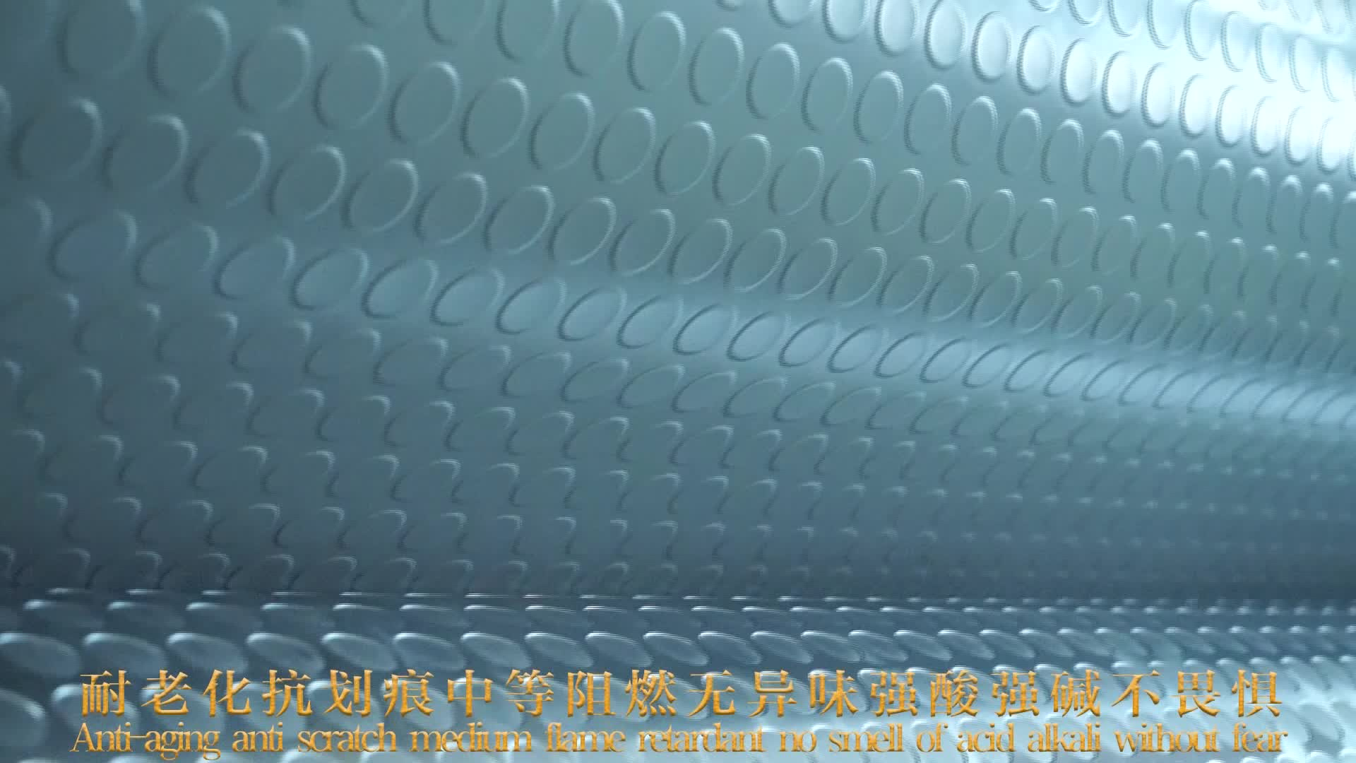 penny coin rubber flooring