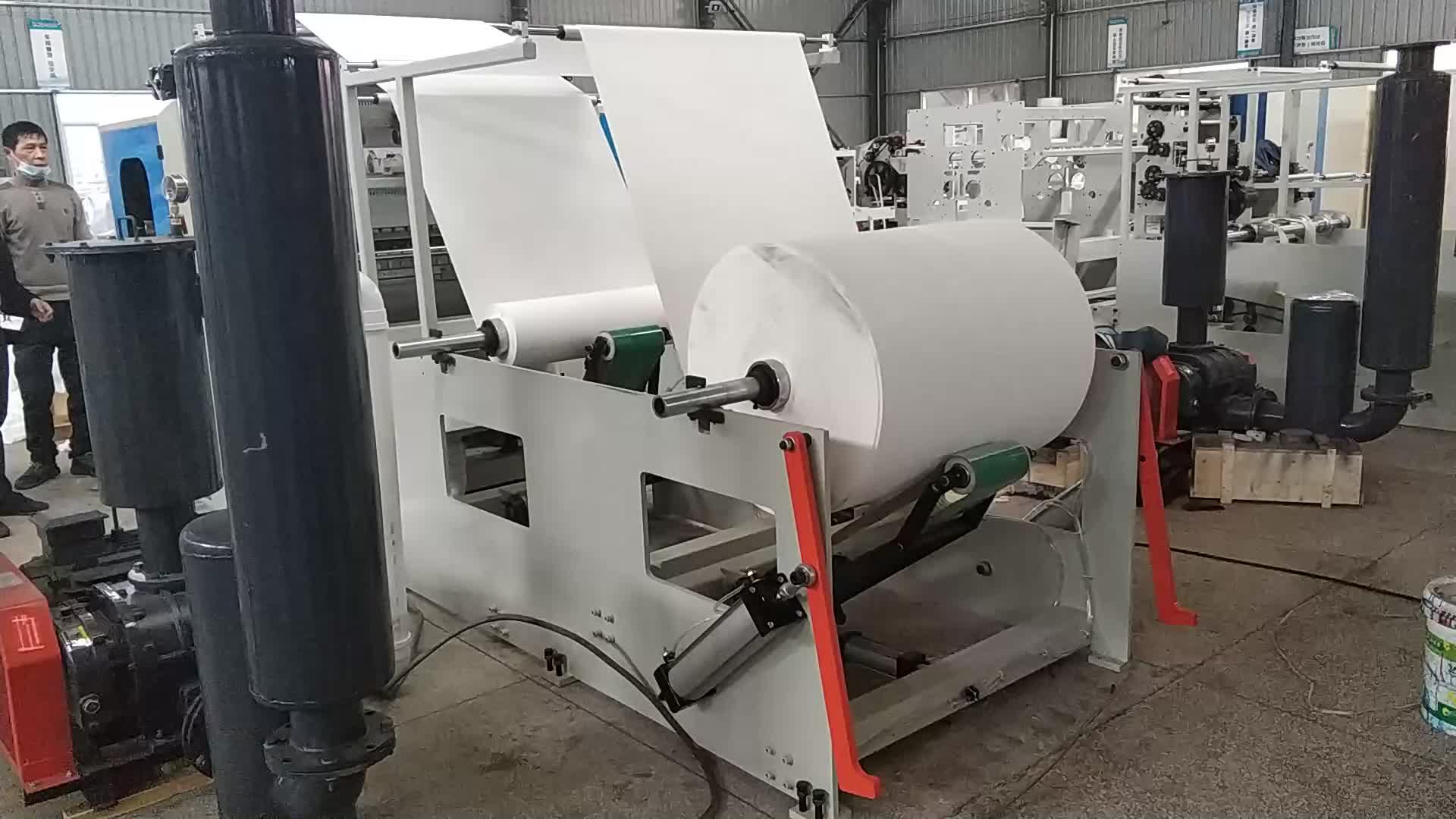 Автоматическая машина для складывания бумажных салфеток для лица