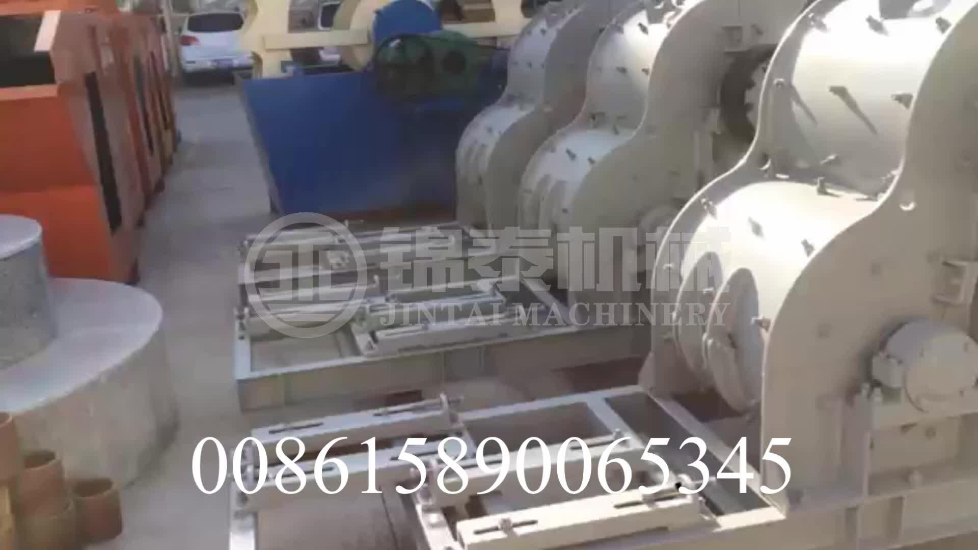 Mobile concasseur de roche petit concasseur de pierres à vendre