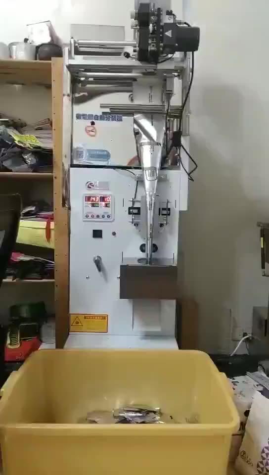 티백 삼각형 포장 기계