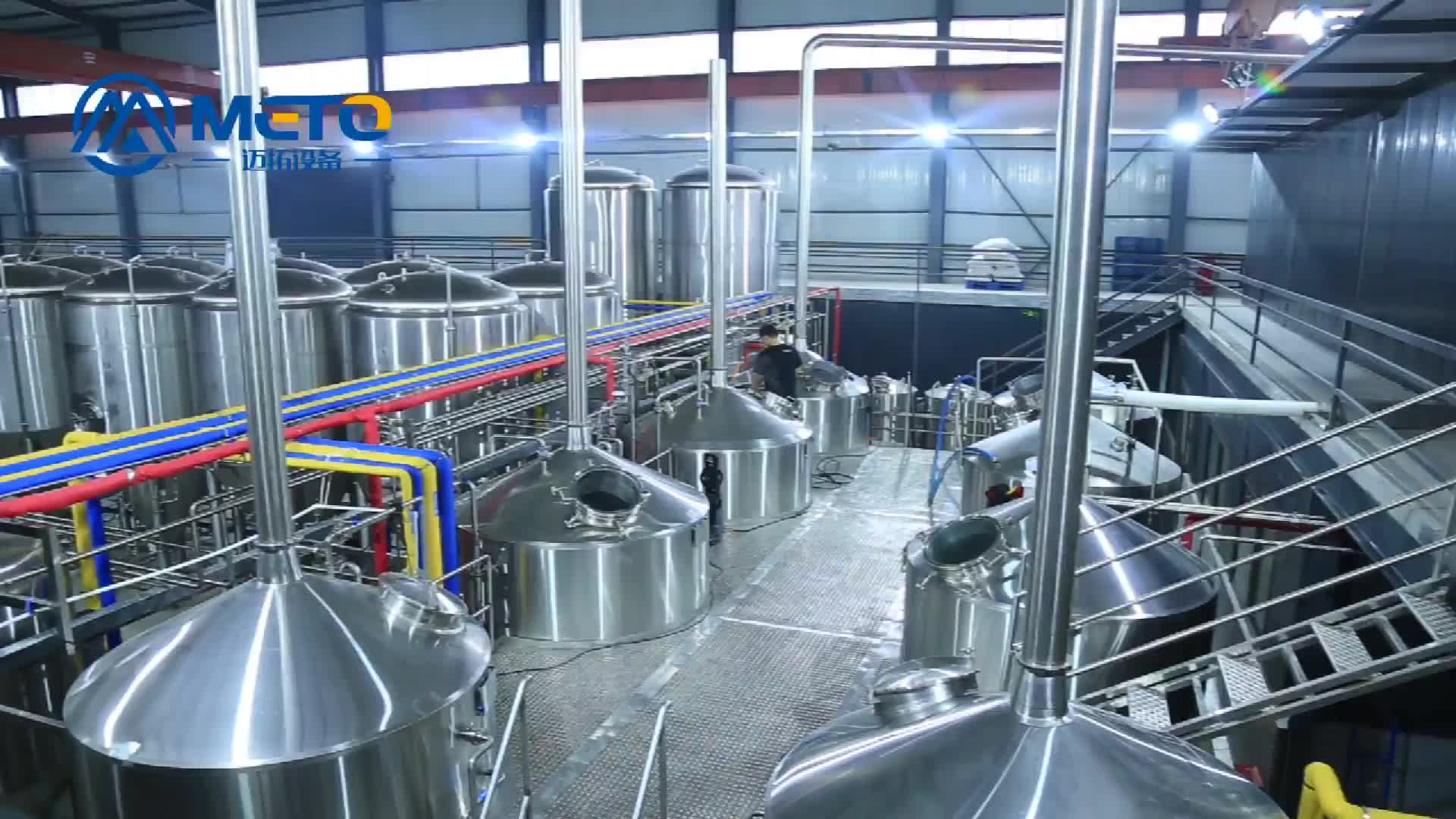 Microbrewery beer equipment SUS304 500L 1000L beer brewing equipment for sale