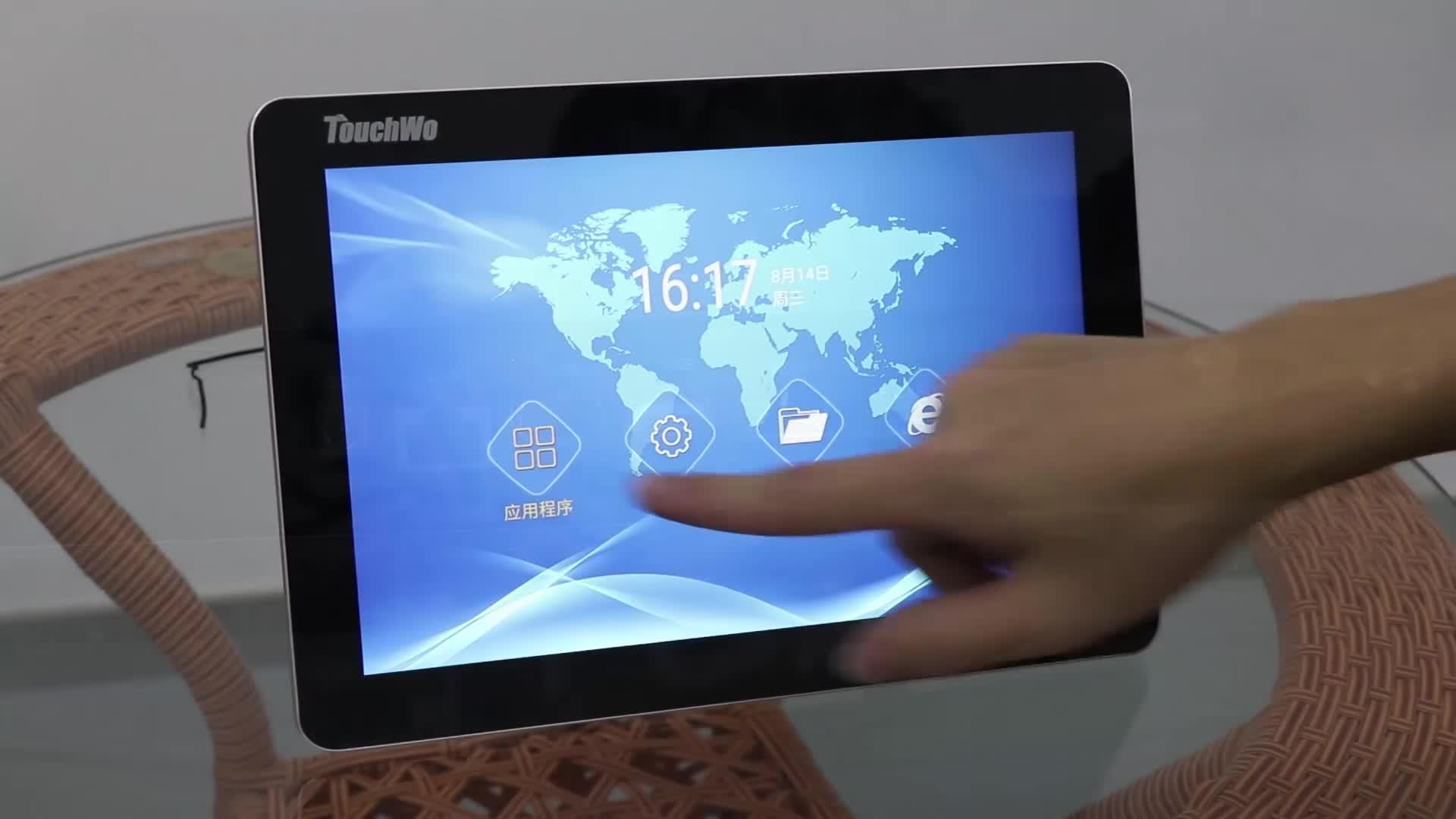 10,1 pulgadas de pantalla táctil capacitiva LCD todo en uno PC con J1900 procesador