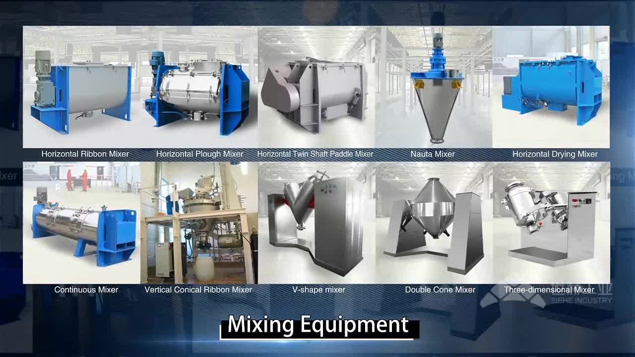 Large Output Biaxial Mixer Agravic Double Paddle Mixer For Dry Mortar Dry Powder In Building Industry