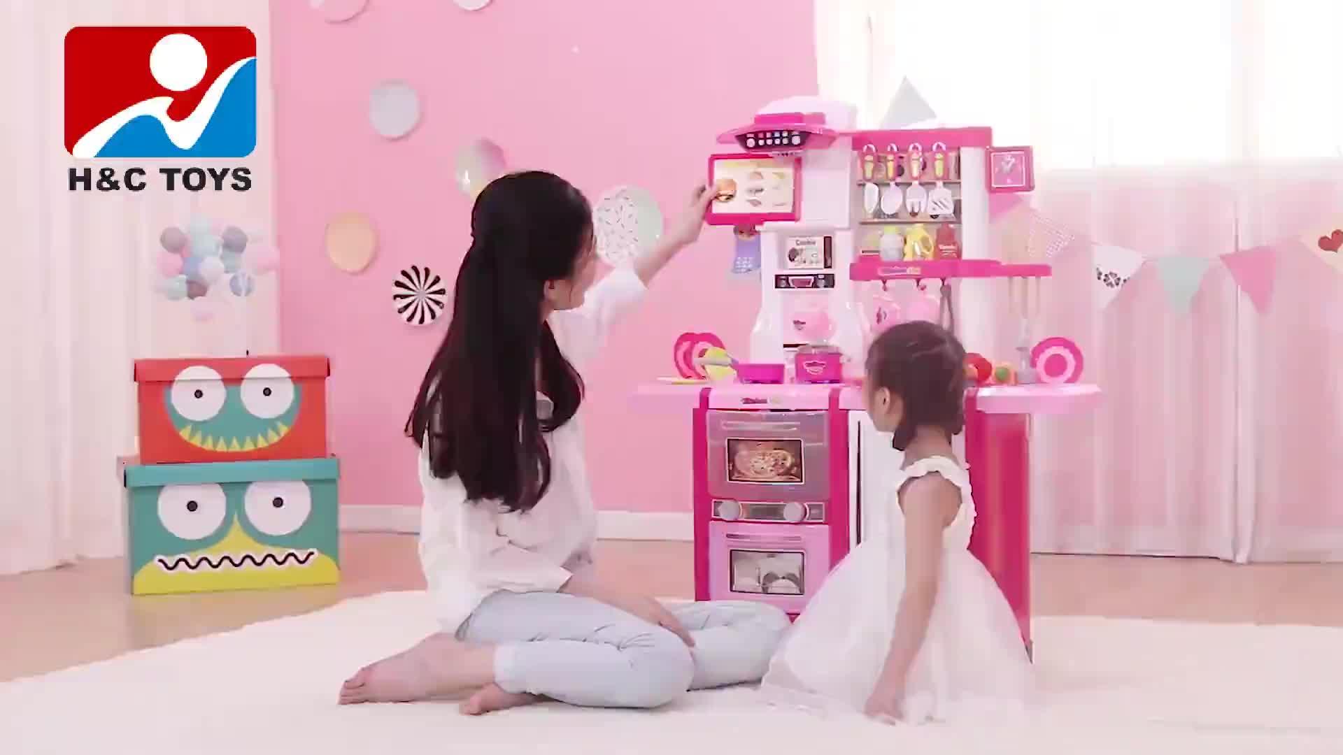 มัลติฟังก์ชั่พลาสติกแกล้งทำเป็นเด็กของเล่นชุดครัว HC436260