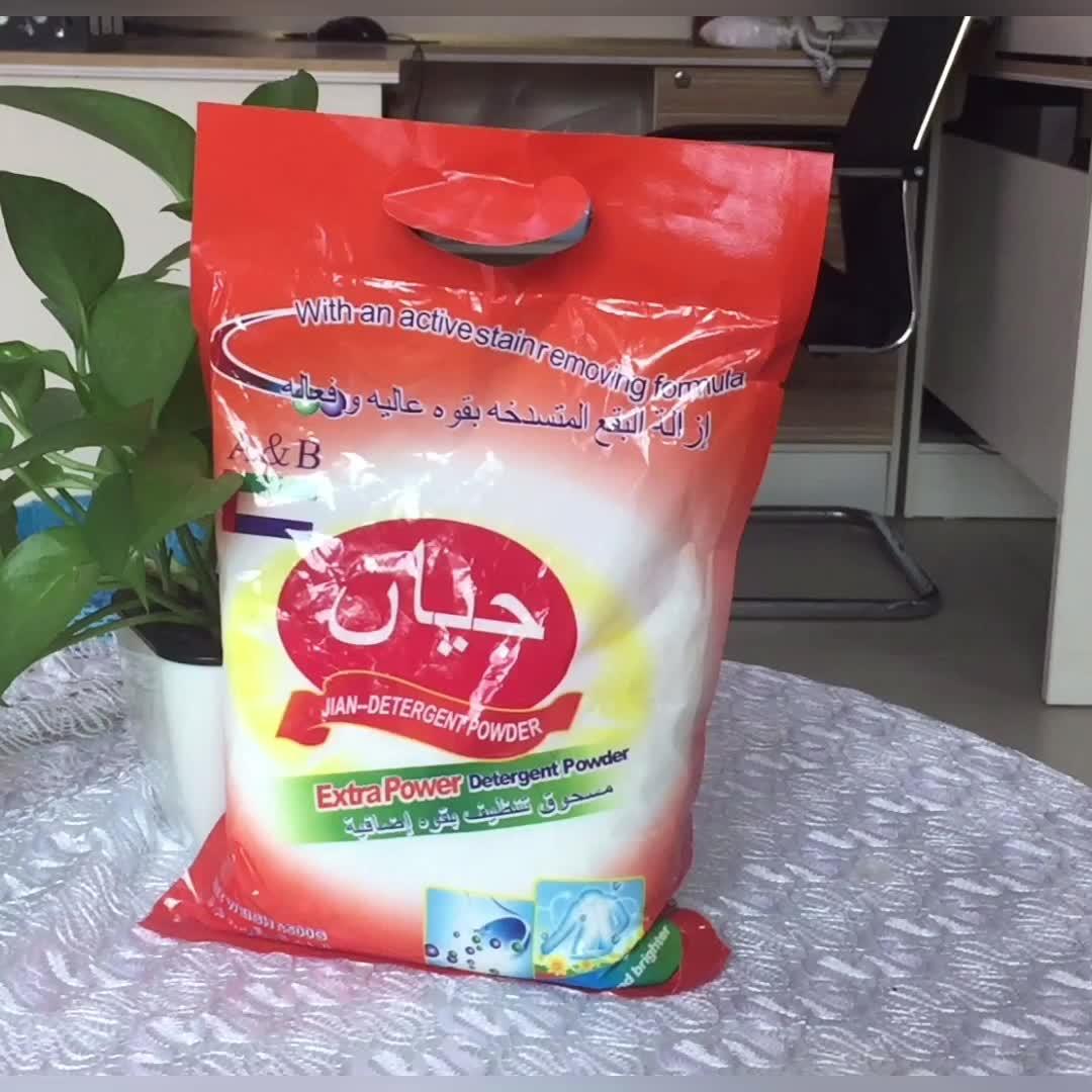 Cao hiệu quả quần áo giặt giặt xà phòng bột 1kg OEM ODM bột giặt