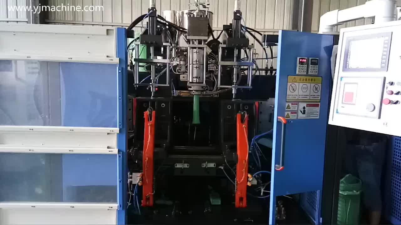 ออกแบบใหม่ Extrusion PE HDPE พลาสติก Liquid ผงซักฟอกสบู่ Jerrycan ขวดการผลิต Blow Molding Machine