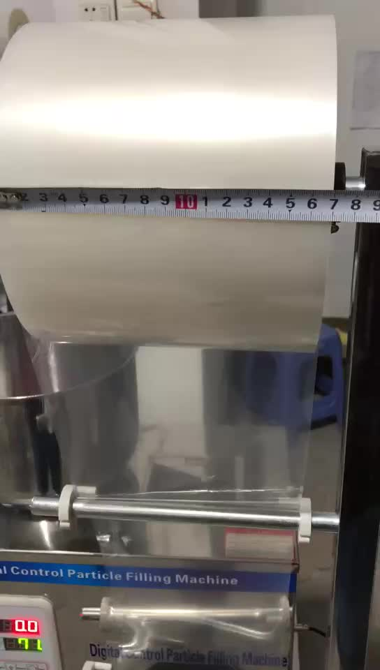 1-200G Back Sealing Machine for Partical and Poweder Filling and Sealing