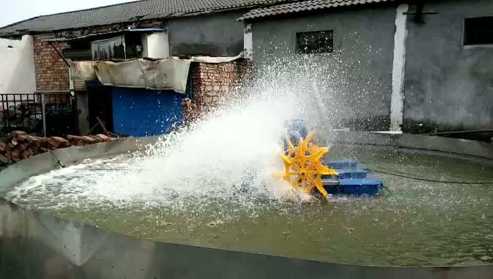 ยางฟาร์ม soaker ท่อชลประทาน self sinking aeration สายยาง/ยางมีรูพรุน dip น้ำท่อ