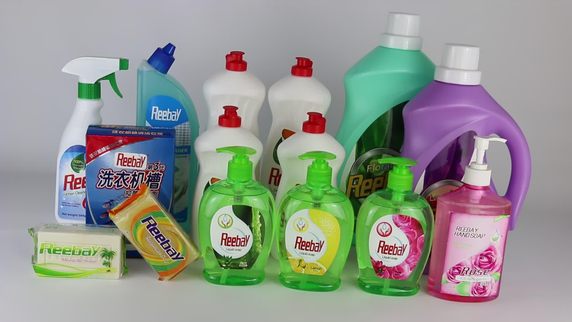 良い匂い洗濯洗剤でバルク