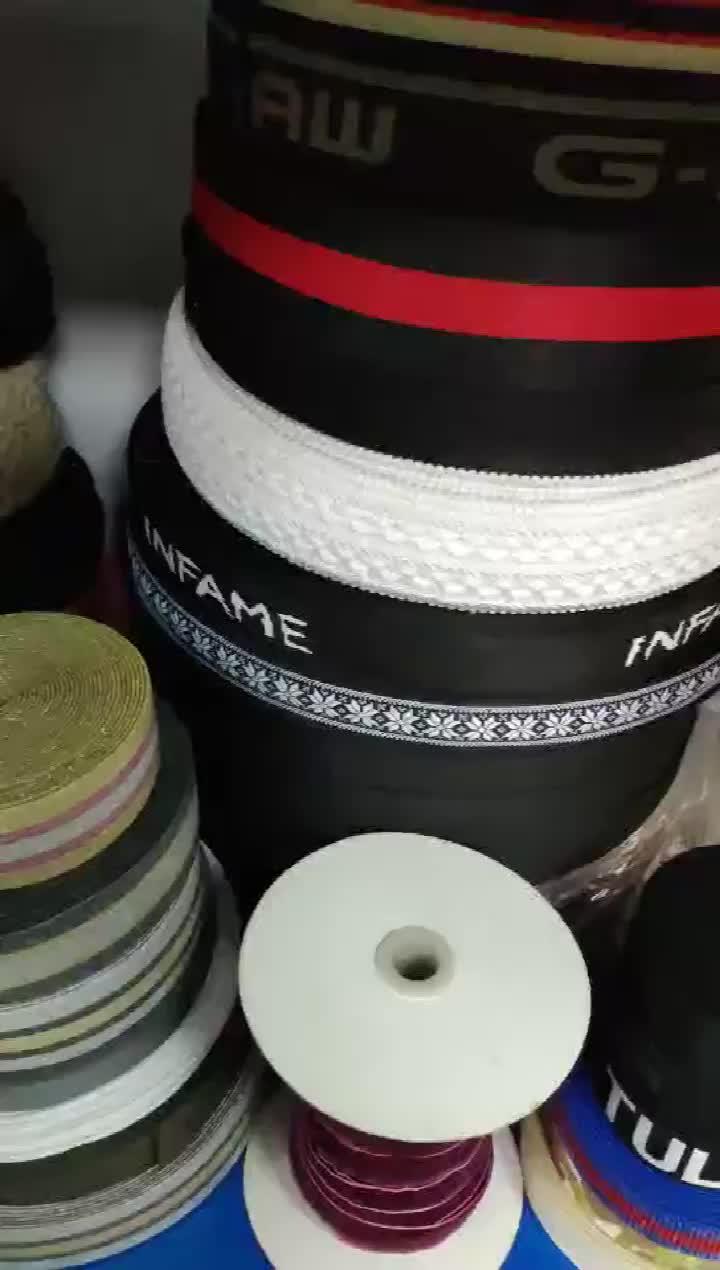 厂家供应各类印刷带 印花印字织带 单面花纹人字纹织带定制批发
