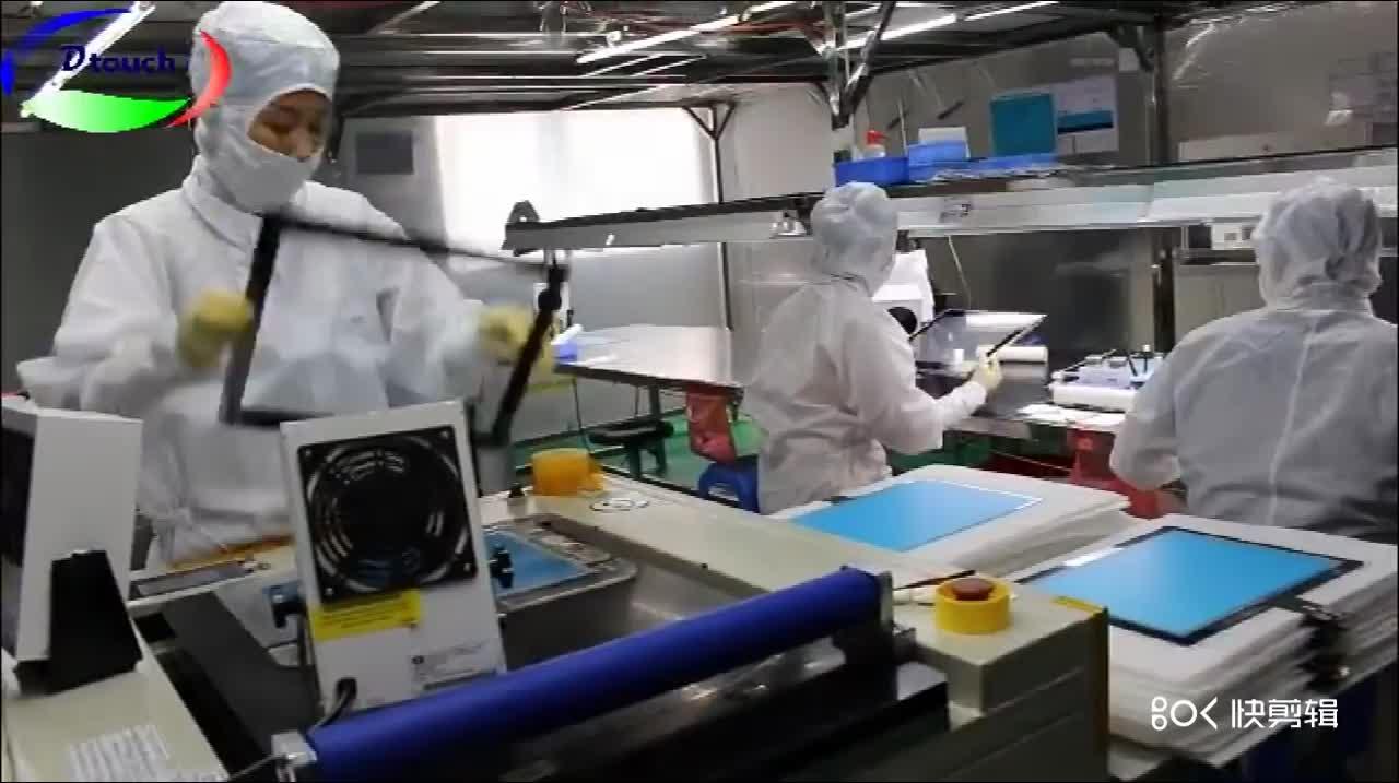 OEM 5 Draht 12,1 Zoll Resistiven Touchscreen für Industrie Tablet PC