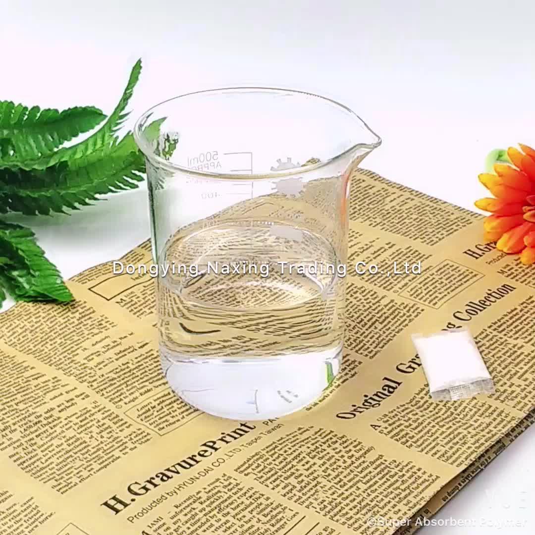 新製品ホット販売吸水 SAP ナトリウム Airsickness 用バッグポーチ