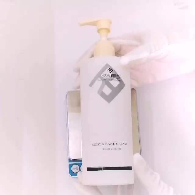 Frosted bottle for shampoo conditioner packaging