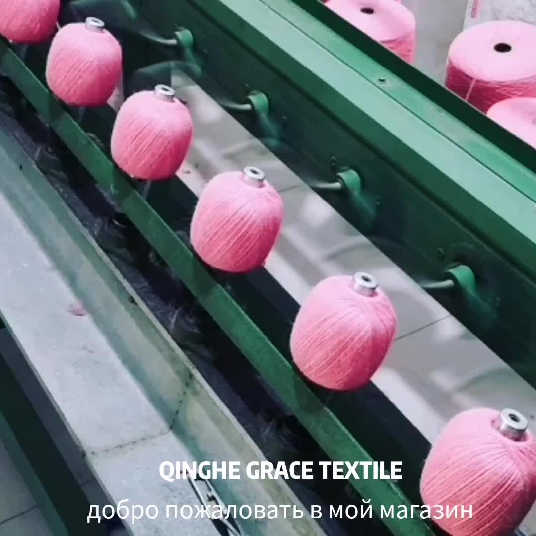 Vente directe d'usine de fil à tricoter à la main en mélange de cachemire et de laine