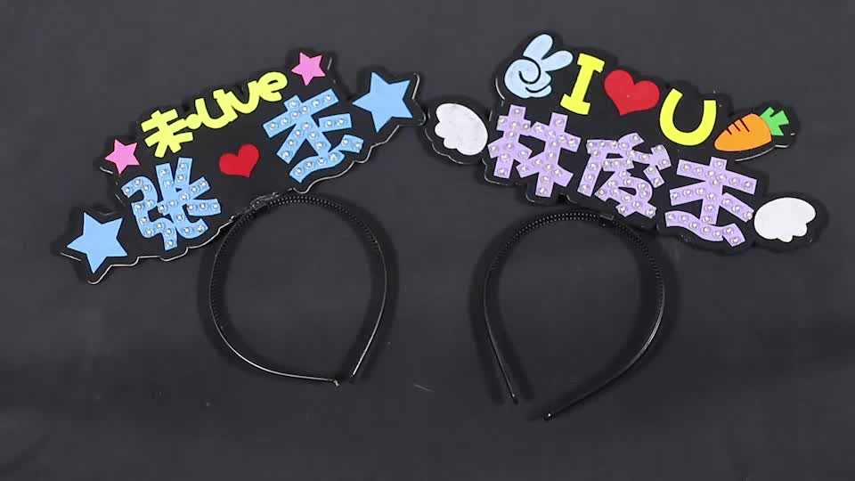 New Product Best Promotion Kpop Light DIY Headband With Any Shape you Wanted Concert Light Headband Manufacture China For Kpop