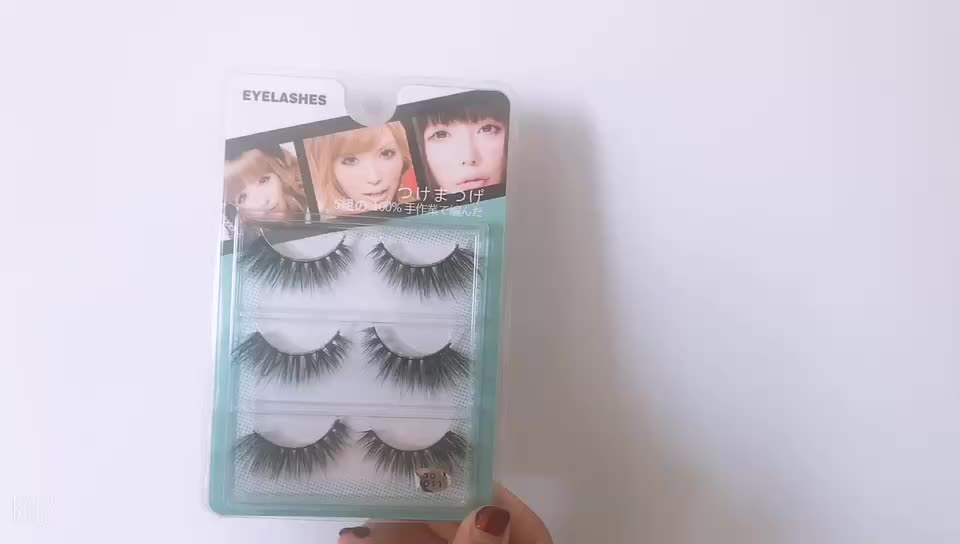 2019 Wholesale Private Label 25mm Lashes With Sultry Style