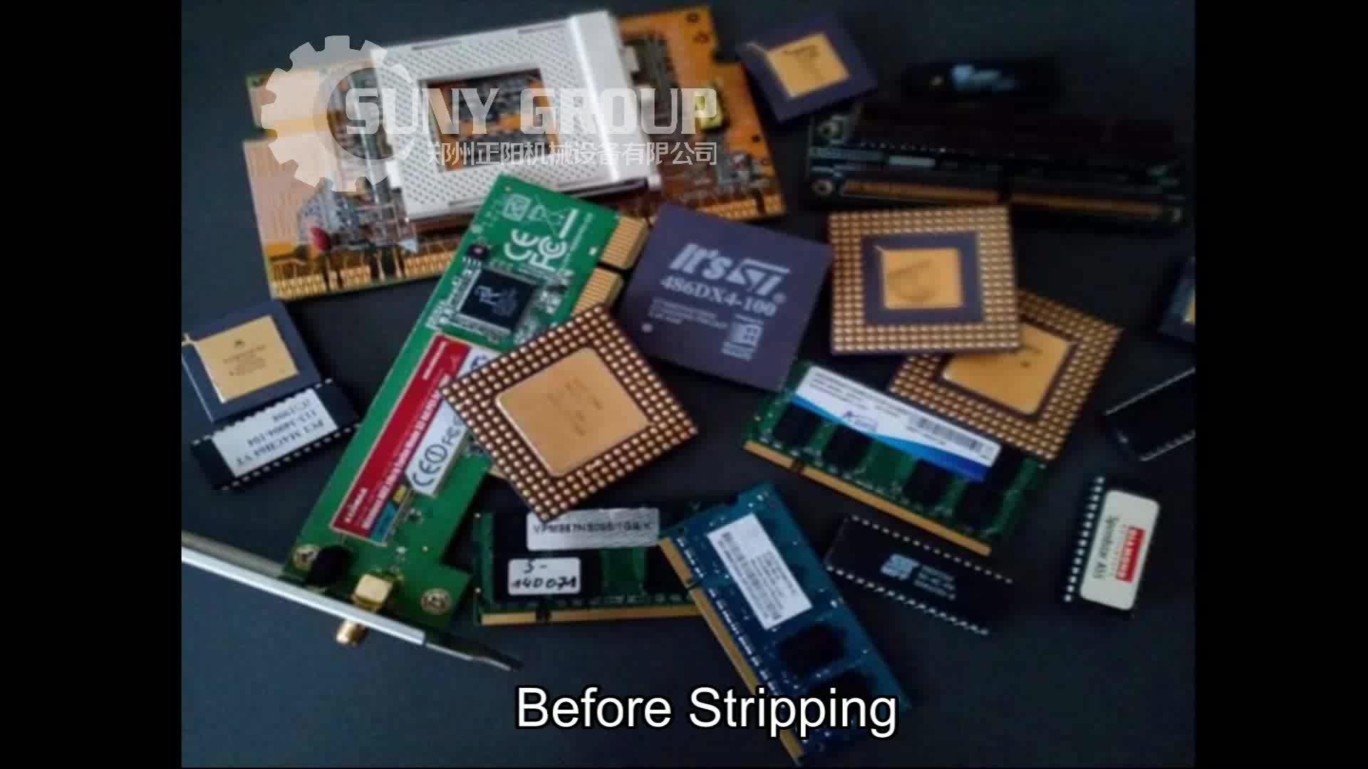 โทรศัพท์มือถือ PCB บอร์ด Gold Recovery เครื่อง E สายการรีไซเคิลขยะ