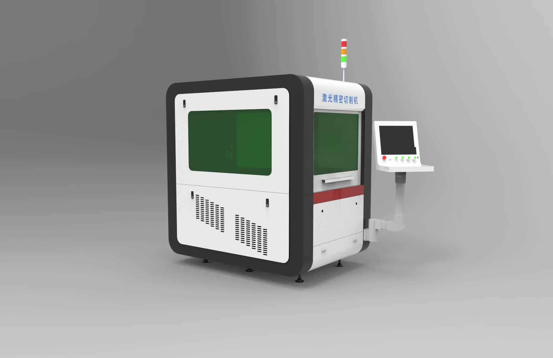1500W Handheld laser welding machine LMN1000HWM-A