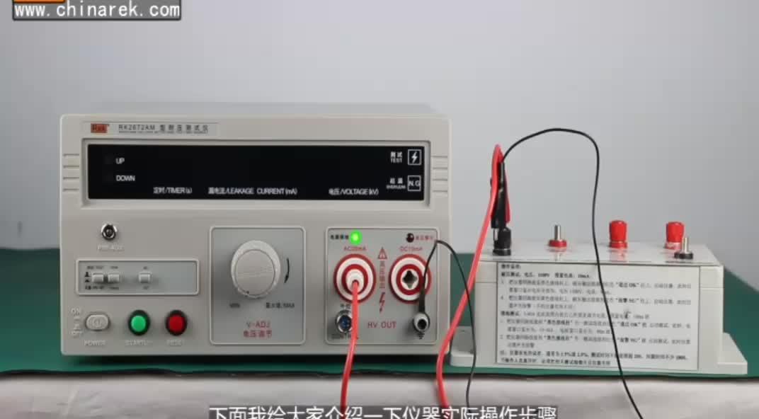 RK2671BM di Alta Precisione regolatore di Tensione tester di prova HV prodotti di fabbrica Hipot tester resistente alla pressione tester per AC/DC 5 /10KV