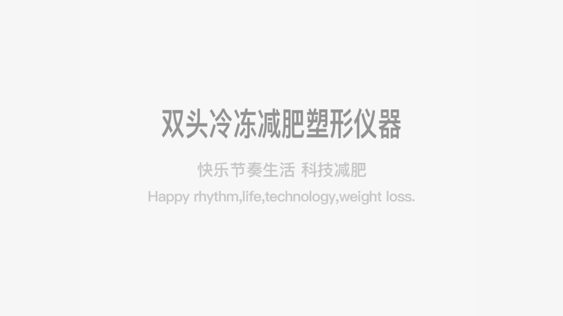 5 1 でリポ cryo 指圧機減量/工場価格痩身マシン
