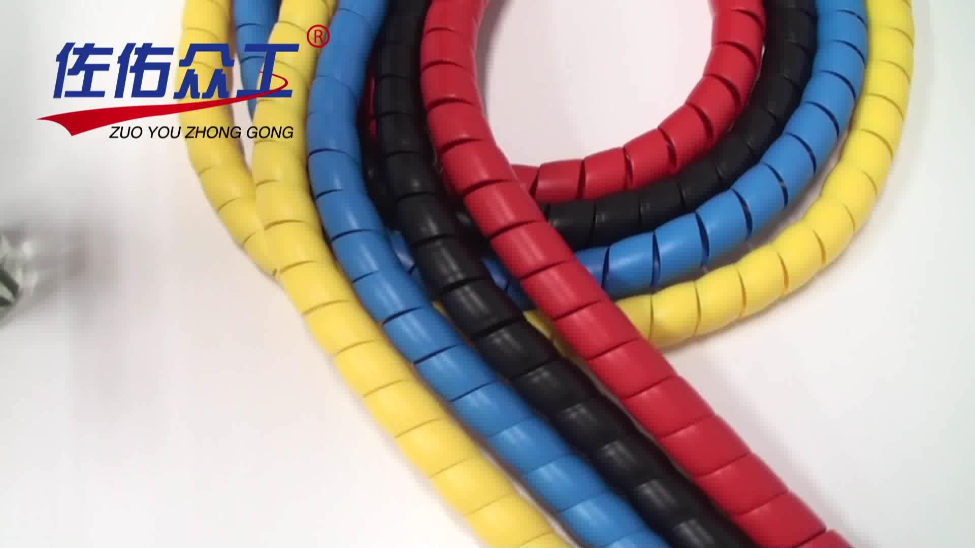 产地货源PP高压胶管保护套 耐磨液压油管螺旋保护套 螺旋护套管