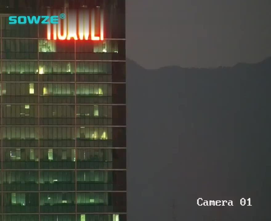 LAN Login In IP 20X Mini Vehicle PTZ Camera