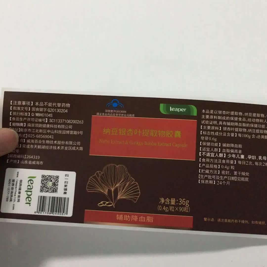 gold foil sticker custom hot stamping glossy laminated paper label for plastic bottle