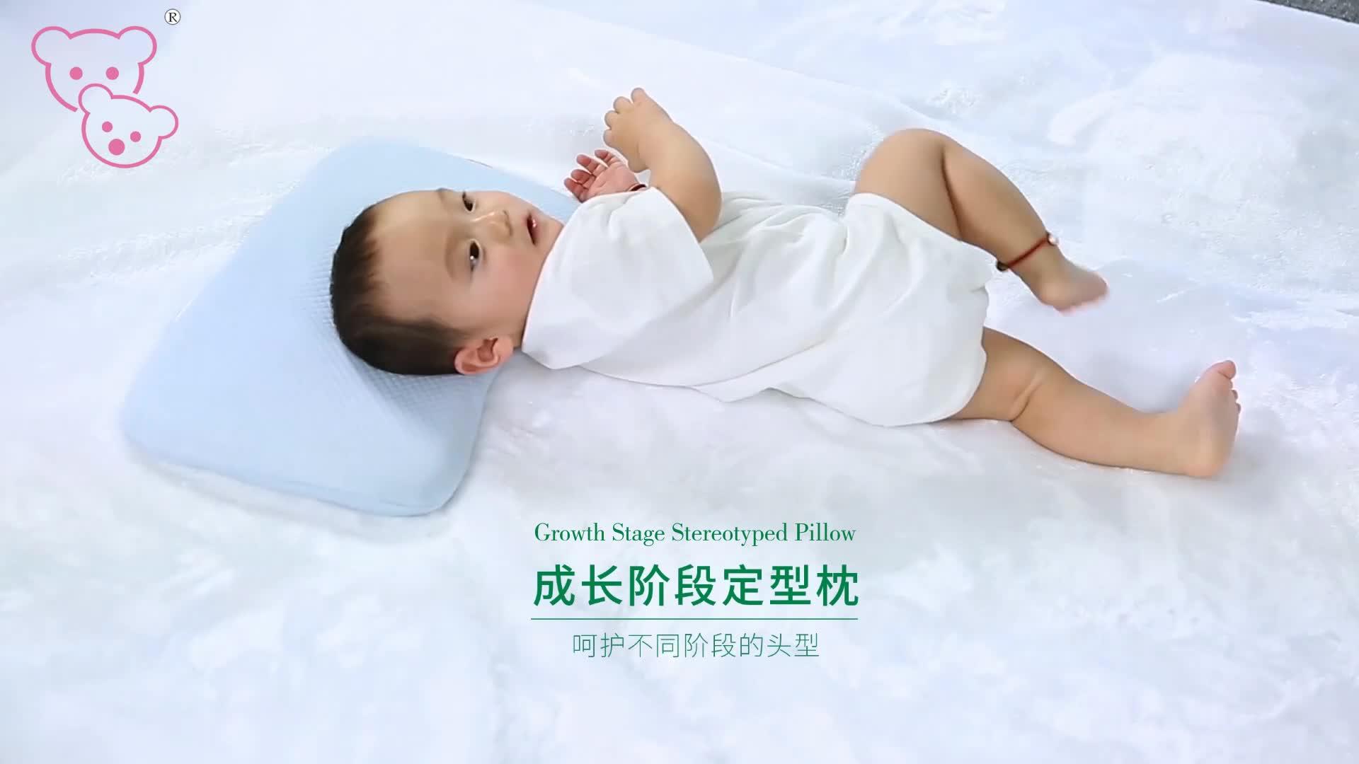 Flat Head Pillow Memory Foam newborn baby pillow HN-001
