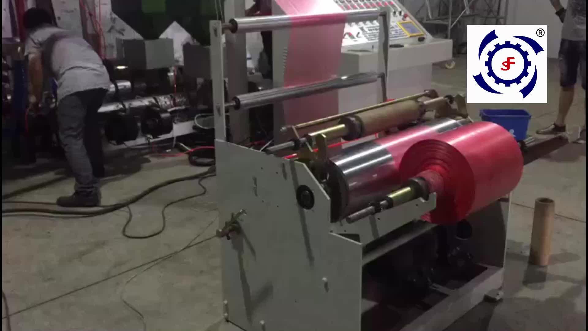 SF Marke ABA LDPE, HDPE, LLDPE Drei Schichten Kunststoff Film Blasen Maschine Preis