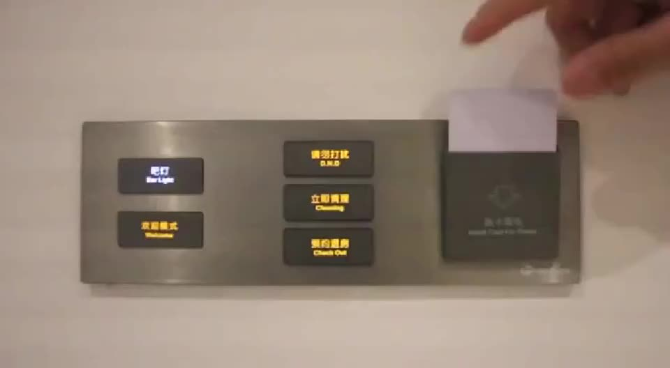 Factory Price New Type Rcu Room Control For Smart Hotel