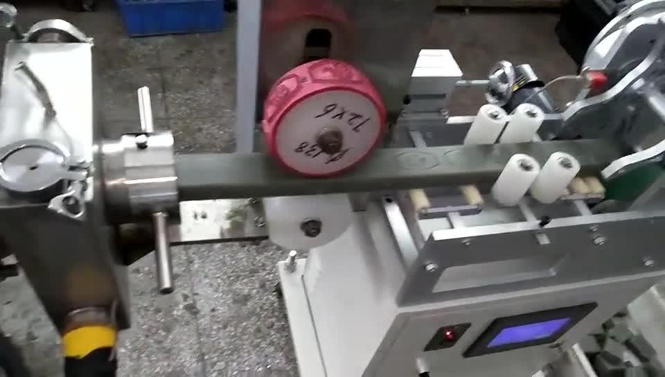 Маленькая машина для производства мыла