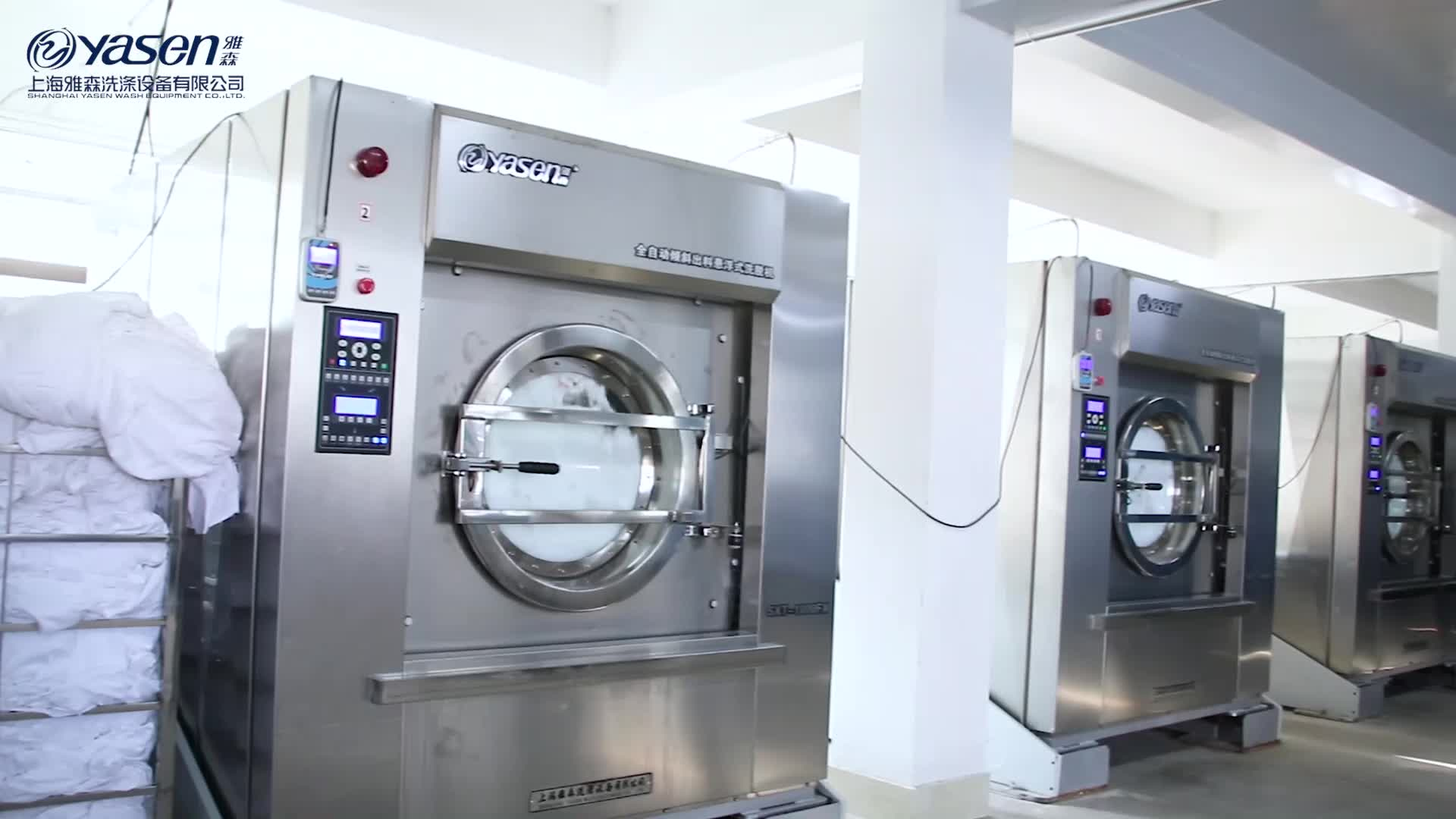 China Industrial Washing Machine Clothes Prices
