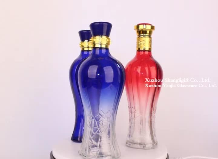 Wholesale 500ml customized blue glass bottle wine glass liquor bottle
