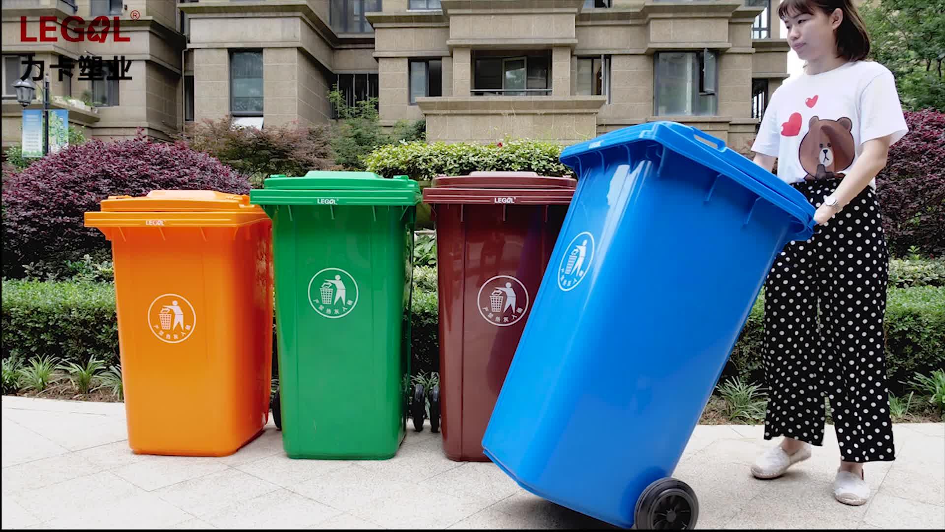 ราคาดี 240 ลิตร 120l ขยะพลาสติกขยะลิตร wheelie bin