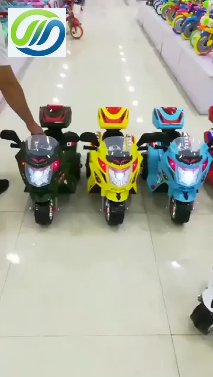 Baby Ride On Motorcycle/Three Wheels Electric Kids Motor Bike/Childre car for pedal car